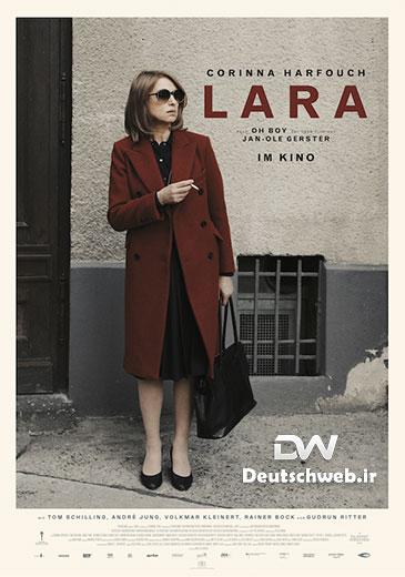 دانلود فیلم آلمانی Lara 2019