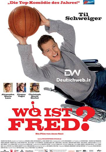 دانلود فیلم آلمانی Wo ist Fred 2006