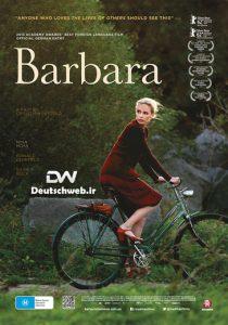 دانلود فیلم آلمانی Barbara 2012