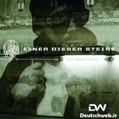 آهنگ آلمانی Sido & Mark Forster بنام Einer dieser Steine