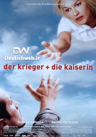 دانلود فیلم آلمانی Der Krieger und die Kaiserin 2000
