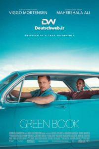 دانلود دوبله آلمانی فیلم Green Book 2018