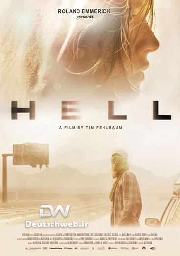دانلود فیلم آلمانی Hell 2011