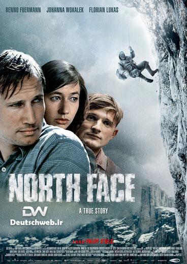 دانلود فیلم آلمانی North Face 2008