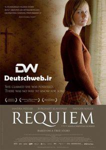 دانلود فیلم آلمانی Requiem 2006