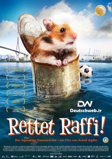 دانلود فیلم آلمانی Rettet Raffi 2015