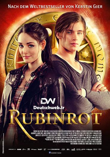 دانلود فیلم آلمانی Rubinrot 2013