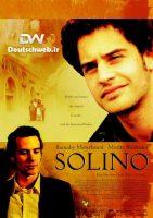 دانلود فیلم آلمانی Solino 2002