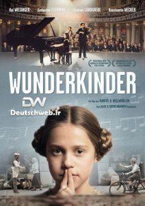 دانلود فیلم آلمانی Wunderkinder 2011