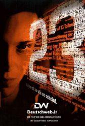 دانلود فیلم آلمانی 23 1998