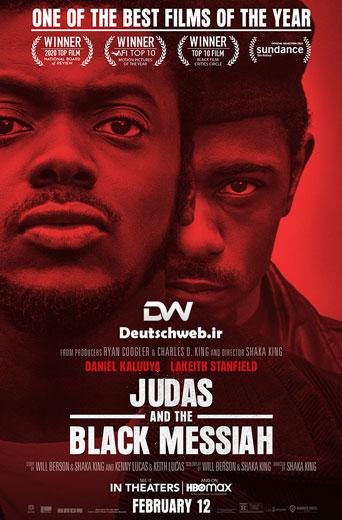 دانلود دوبله آلمانی Judas and the Black Messiah 2021
