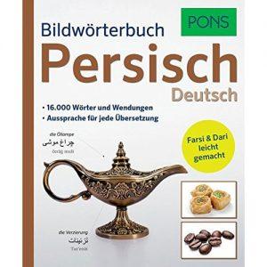 کتاب لغات آلمانی PONS Bildwörterbuch Persisch