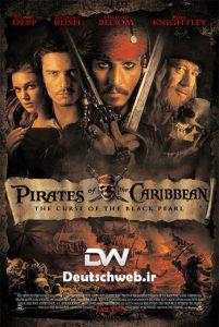 دانلود کالکشن دوبله آلمانی Pirates of the Caribbean