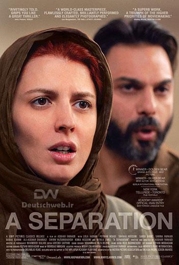 دانلود دوبله آلمانی فیلم A Separation 2011