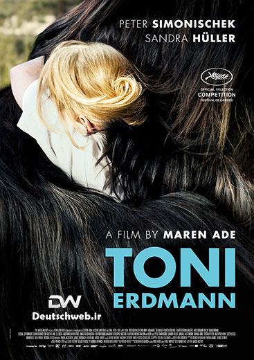 دانلود فیلم آلمانی Toni Erdmann 2016