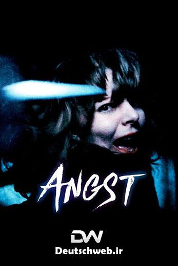 دانلود فیلم زبان آلمانی Angst 1983