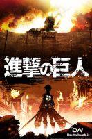 دانلود دوبله آلمانی انیمه Attack on Titan