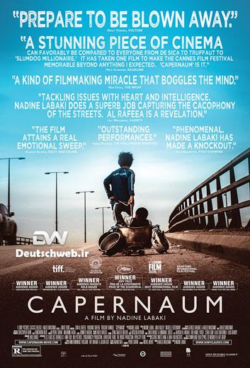 دانلود دوبله آلمانی فیلم Capernaum 2018