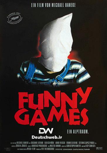 دانلود فیلم آلمانی Funny Games 1997