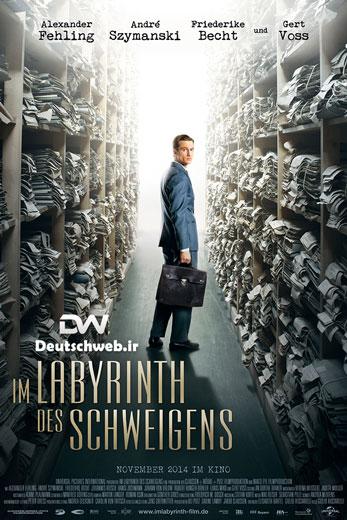 دانلود فیلم آلمانی Labyrinth of Lies 2014