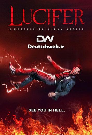 دانلود دوبله آلمانی سریال Lucifer