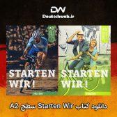 دانلود PDF و فایل صوتی کتاب Starten Wir A2