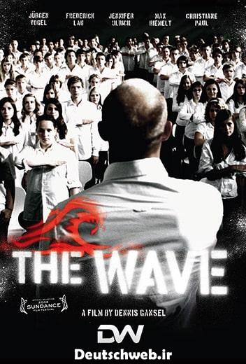دانلود فیلم آلمانی The Wave 2008