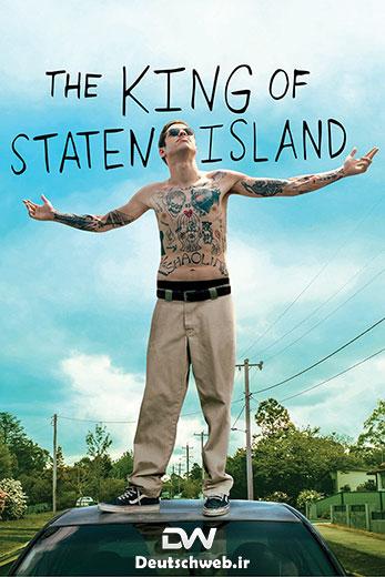 دانلود دوبله آلمانی The King of Staten Island 2020