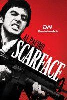 دانلود دوبله آلمانی فیلم Scarface 1983