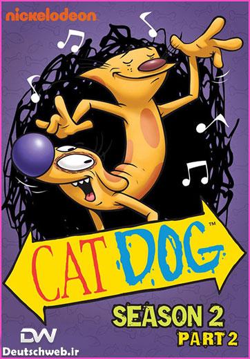 دانلود دوبله آلمانی انیمیشن سریال CatDog