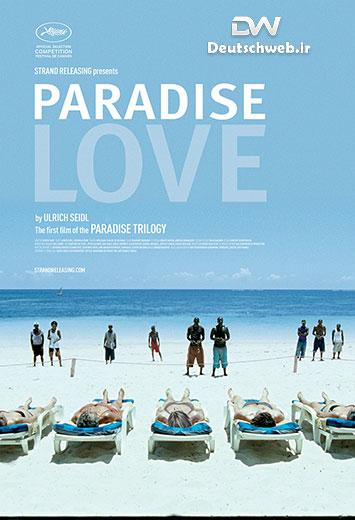 دانلود فیلم آلمانی Paradies: Liebe 2012