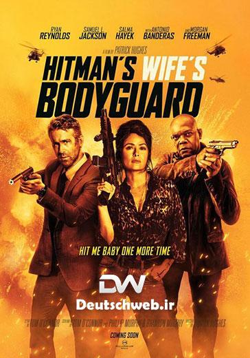 دانلود دوبله آلمانی فیلم Hitman's Wife's Bodyguard 2021