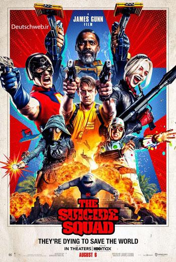 دانلود دوبله آلمانی فیلم The Suicide Squad 2021