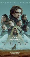 دانلود دوبله آلمانی فیلم Dune 2021